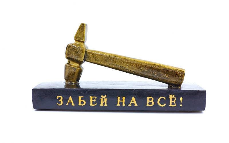 """Статуэтка (фигурка) """"Молоток"""""""