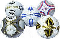 """Мяч футбольный """"Sprinter"""" белый с золотом пресскожа."""