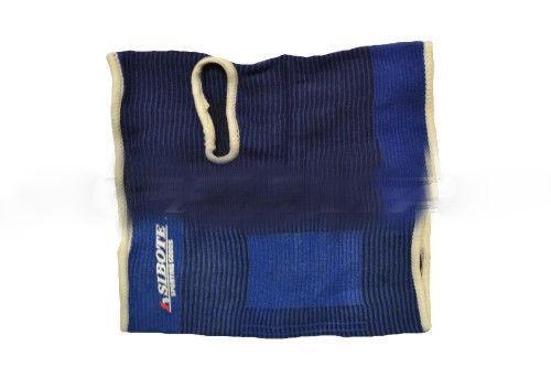 Суппорт голеностопа эластичный. В индивидуальной упаковке, 2 шт.