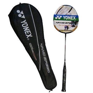 Ракетки для бадминтона Дубл. (2рак+PVC чехол) YONEX BD-2705 (сталь, цвета в ассортименте)