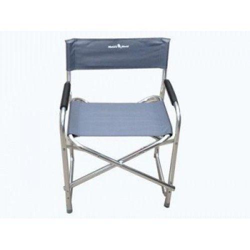 Кресло туристическое со спинкой и подлокотниками. 1263