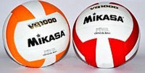 Волейбольный мяч Mikasa VQ1000