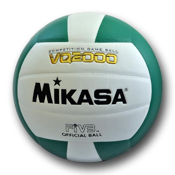 Волейбольный мяч Mikasa VQ2000