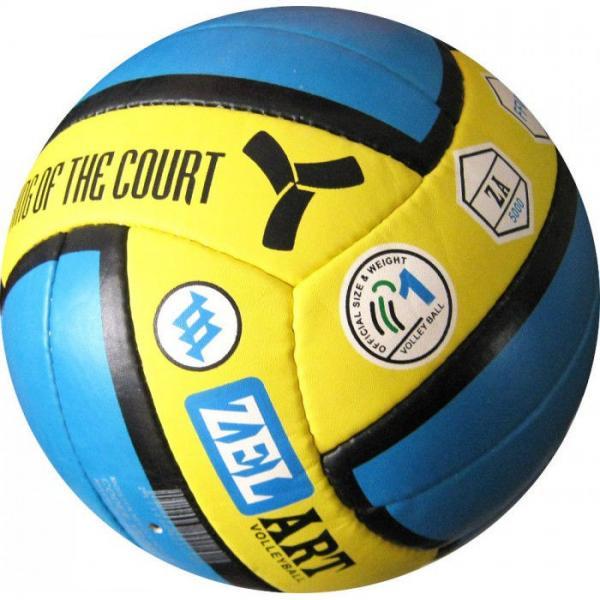 Мяч волейбол. ZEL VB-4046 (PVC, №5, 3 слоя, сшит вручную)