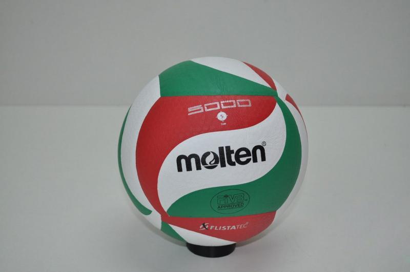 Мяч волейбол. Клееный MOL VB-2635 5000 (PU, №5, 3 слоя)