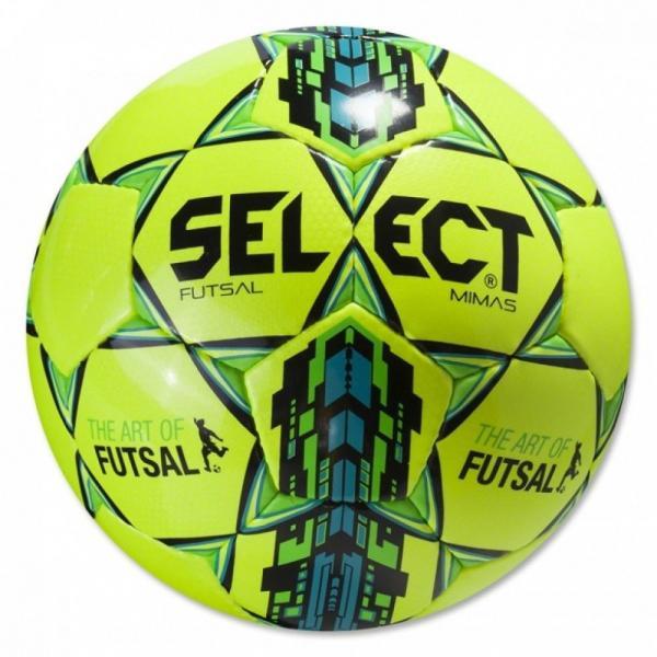Мяч футзальный №4 SELECT FUTSAL MIMAS(Y) (желтый-голубой-зеленый)