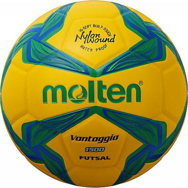 Мяч футзал №4 Клееный-PU MOLTEN (желтый)