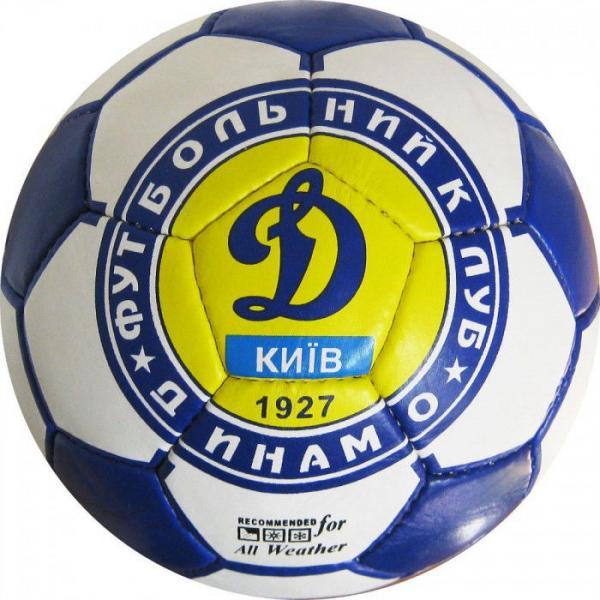 Мяч фут. Гриппи-4 ZELART ДИНАМО-КИЕВ (№5, 4 сл., сшит вручную)