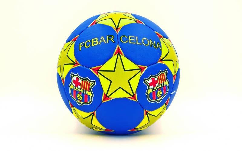 Мяч футбольный Гриппи-5 BARCELONA (№5, 5 сл., сшит вручную)