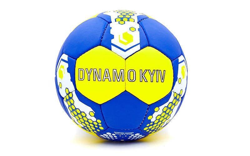 Мяч футюольный Гриппи-5 ДИНАМО-КИЕВ (№5, 5 сл., сшит вручную)