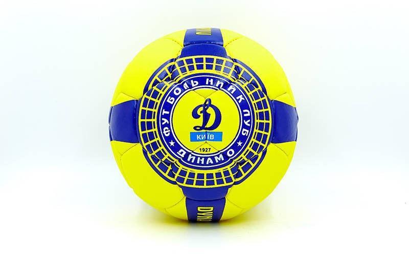 Мяч футбольный Гриппи-5 ДИНАМО-КИЕВ (№5, 5 сл., сшит вручную)