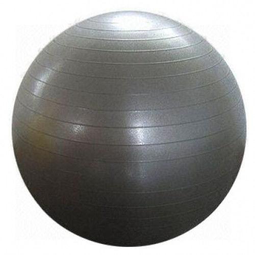 Мяч для фитнеса гладкий сатин 65 см(АВS-система)