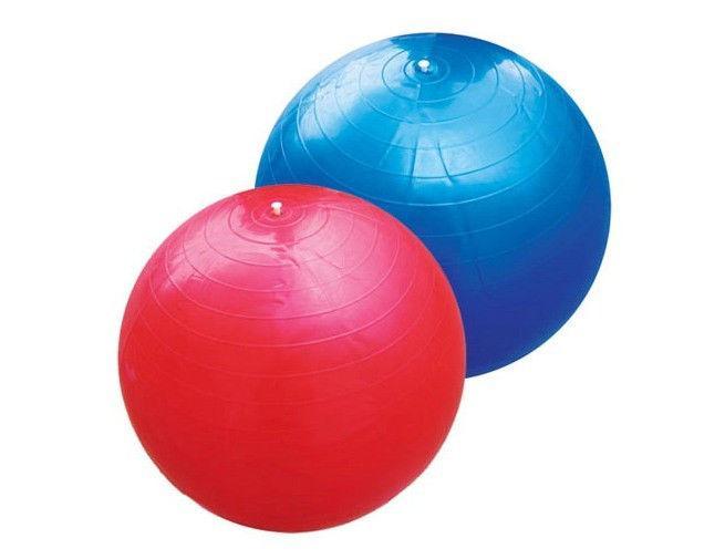 Мяч для фитнеса (гладкий сатин) 75 см (АВS-система)