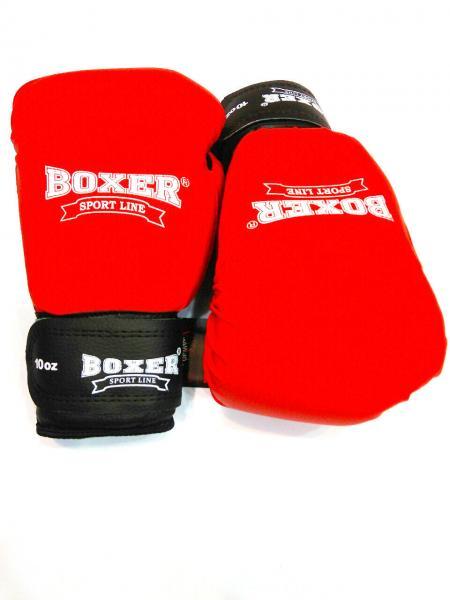 """""""BOXER"""" Перчатки боксерские 10 ун."""