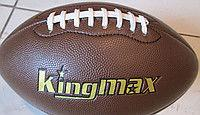 Фото Футбол, Мячи гандбольные, для американского футбола, регби и водного поло Мяч для американского футбола Kingmax FB-4403 (PVC)