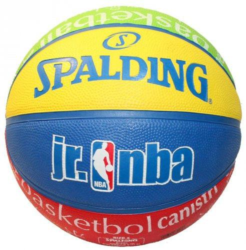 Мяч баскетбольный резиновый №5 SPALDING JUNIOR