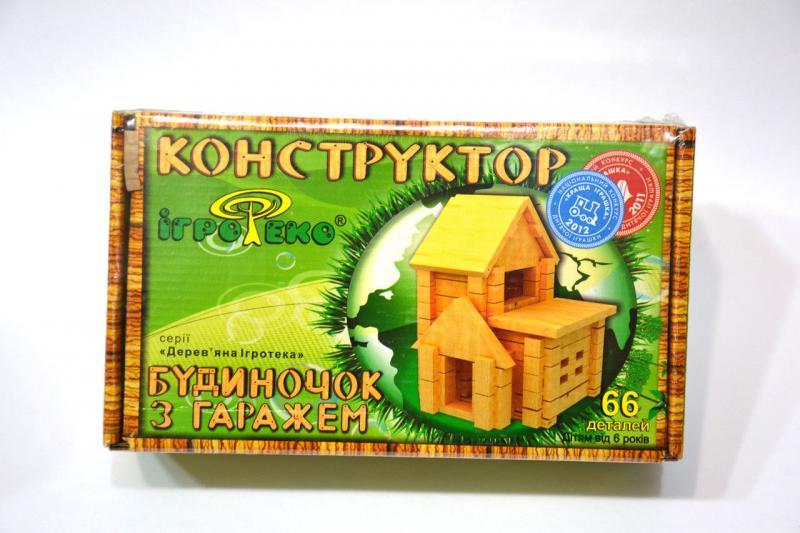 """Конструктор детский """"Домик с гаражом"""""""