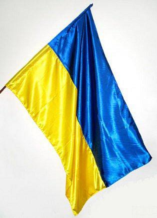 Малый флаг Украины