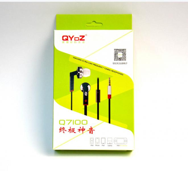 Наушники Qydz Q7100