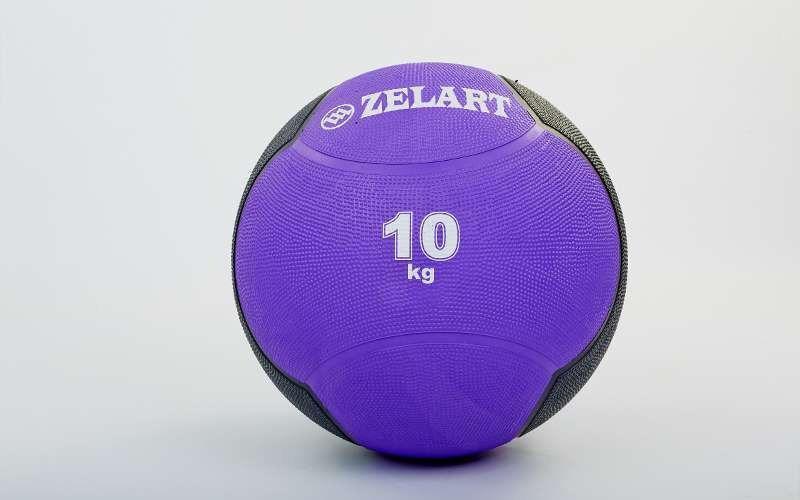 Мяч медицинский (медбол)10 кг (фиолетово-черный)