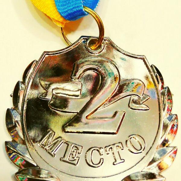 Медаль спортивная металлическая (место 1-золото, 2-серебро, 3-бронза)