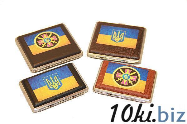 """Портсигар """"Украина"""" Футляры для сигар и сигарет на Электронном рынке Украины"""