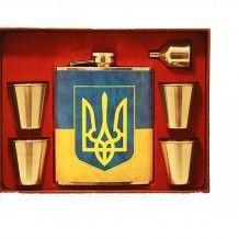 """Набор с большой флягой """"Украина Герб"""""""