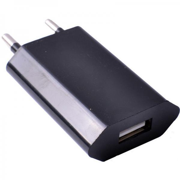 Зарядное устройство 220 В - USB 5 В 500 мАч для зарядки электронных сигарет eGo/eGo-T/eGo-C EC-048