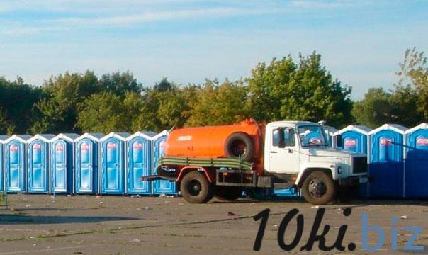 Откачка биотуалетов Услуги по строительству купить на рынке Апраксин Двор