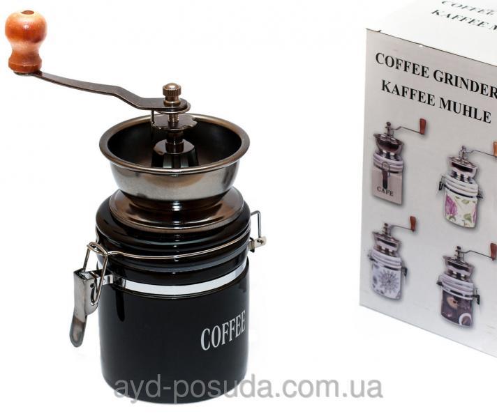 Ручная кофемолка