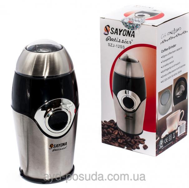 Кофемолка електрическая
