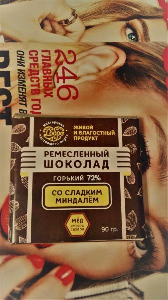 Шоколад горький со сладким миндалем 90 гр.