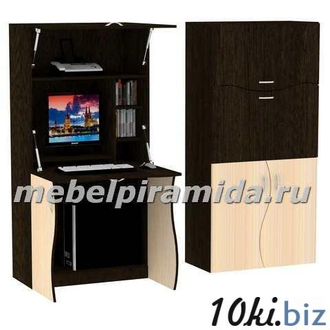 Стол компьютерный СК-49 (Пирамида) Компьютерные столы в России