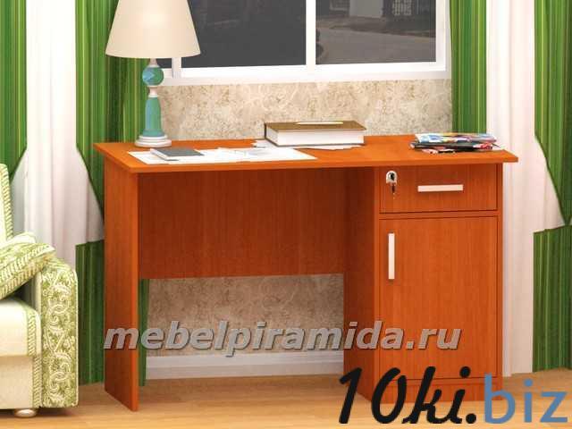 Стол однотумбовый Фронда-3 (Пирамида) Письменные столы в России