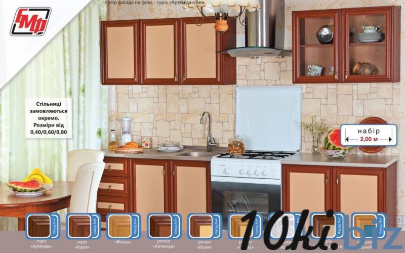 """Кухня """"Агата 2,0"""" - Кухонные гарнитуры в магазине Одессы"""