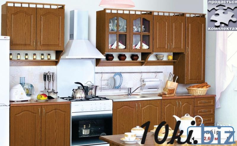"""Кухня """"Карина"""" 2.6 - Кухонные гарнитуры в магазине Одессы"""