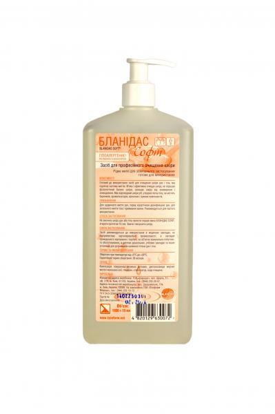 Бланидас Софт 1000мл (мыло)