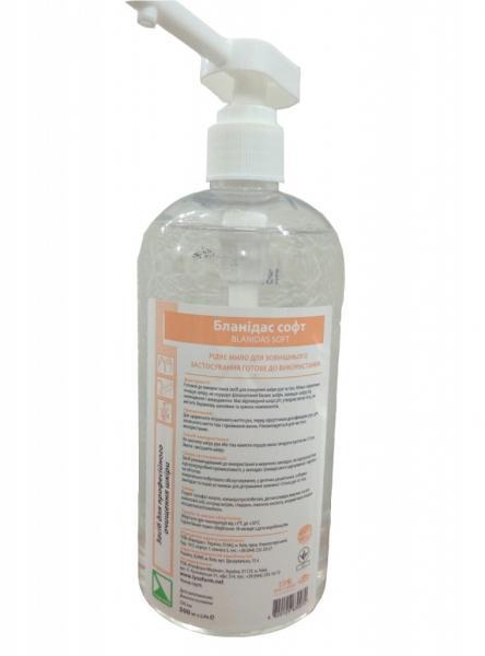 Бланидас Софт 500мл (мыло)