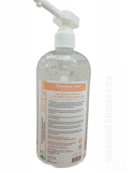 Фото Для стоматологических клиник, Средства для дезинфекции. Индикаторы стерильности. Бланидас Софт 500мл (мыло)