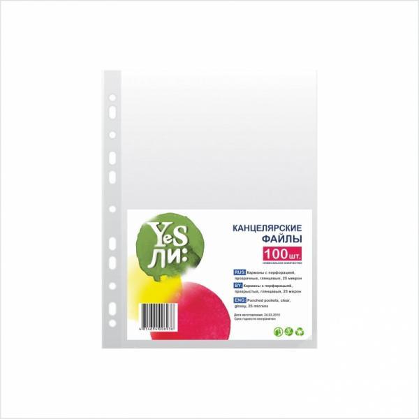 """Папка-карман (файл) """"Yesли:"""" форматы А4, А5, от 50 до 100 шт/уп (разные ЦЕНА, плотность, формат и кол-во в/уп,, см.подробнее)"""