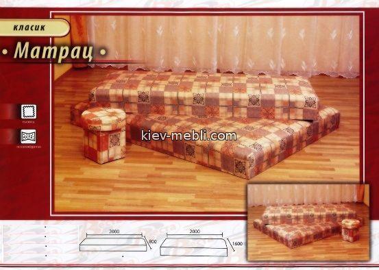матрац каркасный Классик 80х200