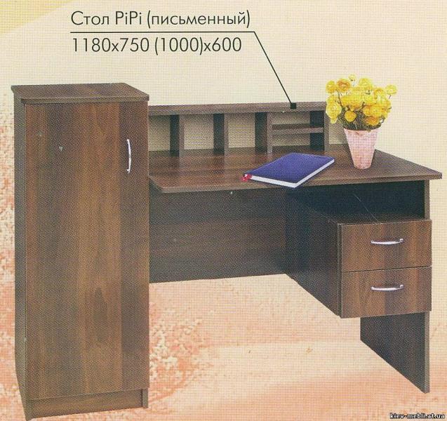 стол письменный ПиПи