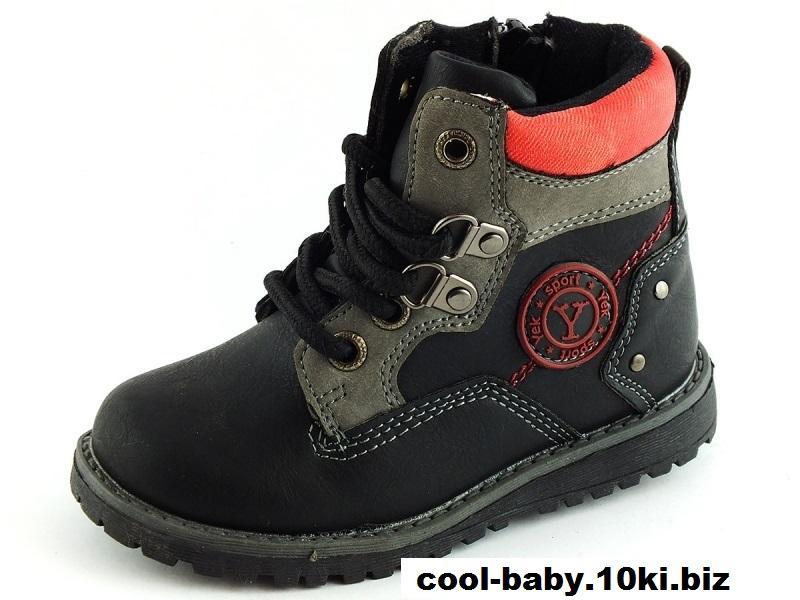 Ботинки для мальчика Солнце черно-красный 26-30
