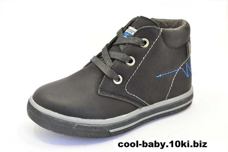 Ботинки для мальчика Jong Golf черный 27-32