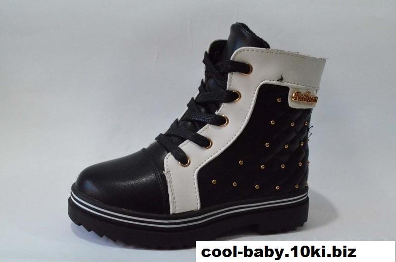 Ботинки для девочки Y.TOP черно-белый 27-32