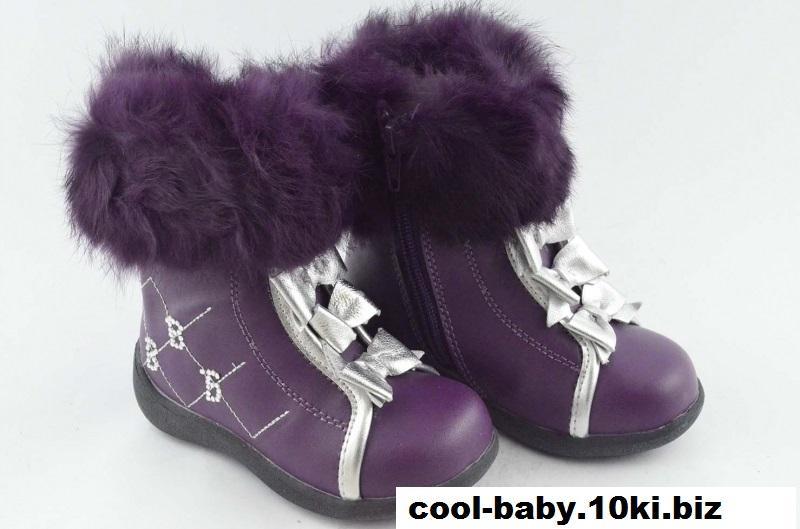 Ботинки для девочки Blooms фиолетовый серебро 20-25