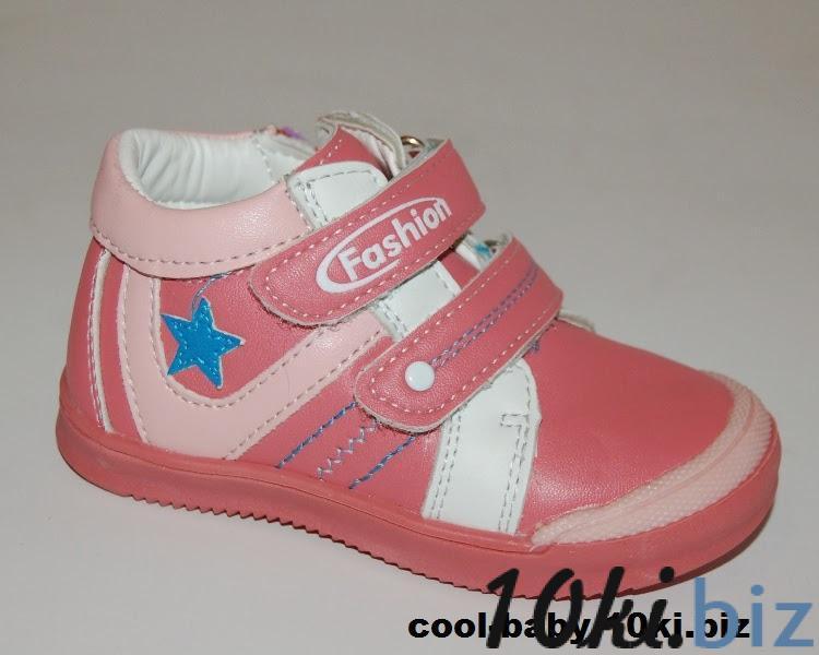 Ботинки для девочки ТОМ.М светло-розовый 21