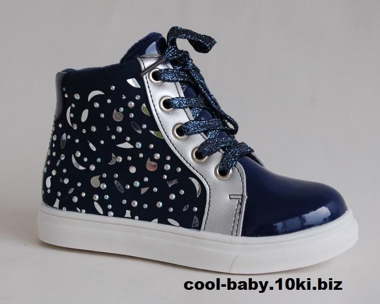 Ботинки для девочки синий-серебро 27,30