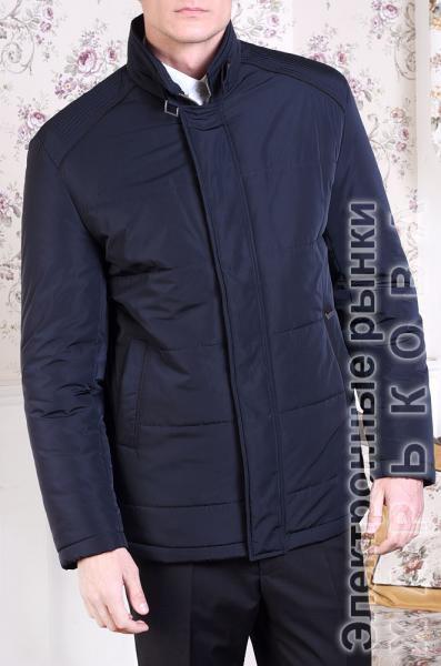 Куртка мужская Кант - Пальто мужское на рынке Барабашова