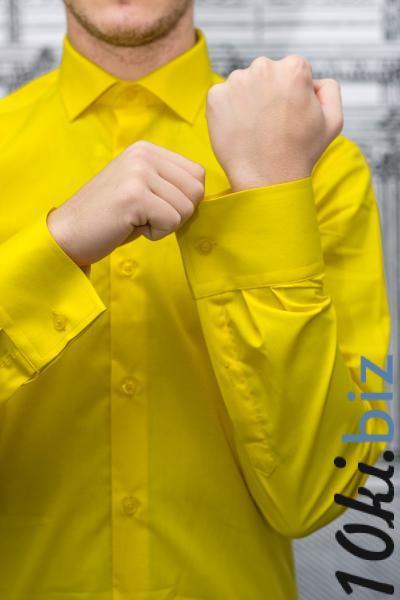 d4a1b3c343d6b2f Рубашка мужская Slim Fit желтая купить в Харькове - Мужские рубашки